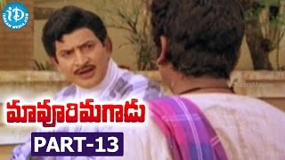 Maavoori Magaadu Full Movie Part 13 || Krishna, Sridevi || K Bapayya || Chakravarthy - IDREAMMOVIES