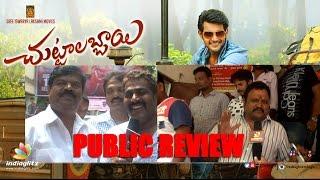 Chuttalabbayi Public Response | Review | Aadi | Chuttalabbai - IGTELUGU
