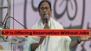 Mamata Banerjee at Kolkata 'United India' rally: BJP is afraid of defeat - NEWSXLIVE