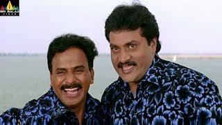 Venu Madhav Comedy Scenes Back to Back | Andala Ramudu Movie Comedy | Sri Balaji Video - SRIBALAJIMOVIES