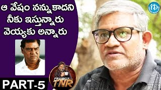 Tanikella Bharani Exclusive Interview PART 5 || Frankly With TNR || Talking Movies With iDream - IDREAMMOVIES