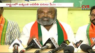 AP BJP Leader Venkat slams Nara Lokesh, Rayapati Sambasiva Rao and CM Chandrababu | CVR News - CVRNEWSOFFICIAL