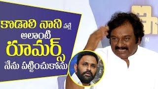 కొడాలి నాని వల్లే అలాంటి రూమర్స్ వచ్చాయి,నేను పట్టించుకోను | VV Vinayak about Kodali Nani & politics - IGTELUGU