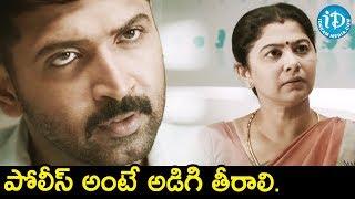 పోలీస్ అంటే అడిగి తీరాలి.. - Crime 23 Movie Scene || Arun Vijay, Mahima Nambiar - IDREAMMOVIES