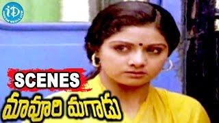 Maavoori Magaadu Telugu Movie Scenes - Satyanarayana, Krishna, Sridevi Action Scene - IDREAMMOVIES