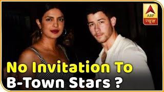 What?? No Bollywood Stars Are Invited For Priyanka Chopra's Wedding? | ABP Ne - ABPNEWSTV