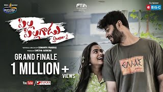 Pilla Pillagadu Web Series S2 GRAND FINALE || Latest Telugu Web Series 2019 || Sumanth Prabhas - YOUTUBE