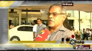 Public Opinion 24-07-2014 Puthiya Thalaimurai TV Show