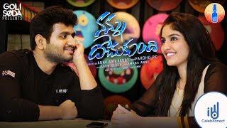 Nannu Dhochukundi Short Film | Latest Telugu Short Film 2018 | Abhilash Reddy | CelebKonect - YOUTUBE
