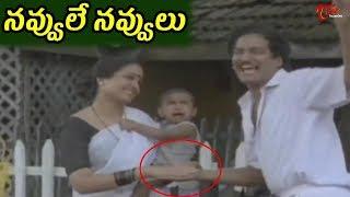 భాగ్యంతో ఒక్క ... రాజేంద్ర ప్రసాద్ కామెడీ సీన్స్ || TeluguOne - TELUGUONE