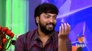 70MM Cinema Encyclopedia 21-05-2017 Vendhar TV Show | Episode 19