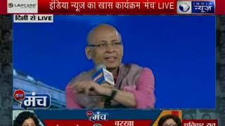 सुब्रमण्यम स्वामी vs अभिषेक मनु सिंघवी , स्वामी : मोदी जी कभी देश में इमरजेंसी नहीं लगा सकते है - ITVNEWSINDIA
