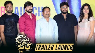 Rama Sakkani Seetha Movie Trailer launch | TFPC - TFPC