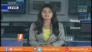 Top Headlines From Today News Papers | News Watch (30-11-2018) | iNews - INEWS