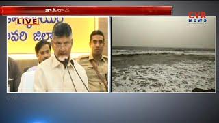 AP CM Chandrababu Naidu Speech LIVE | Phethai Cyclone | CVR News - CVRNEWSOFFICIAL