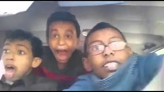 بالفيديو: أطفال سعوديون يقودون سيارة ويصدمونها بطريقة مضحكة