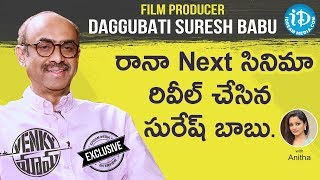 Film Producer Daggubati Suresh Babu Exclusive Interview || Talking Movies With iDream - IDREAMMOVIES