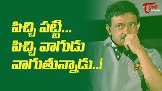 RGV Getting Support, President In Dilemma ! #FilmGossips - TELUGUONE