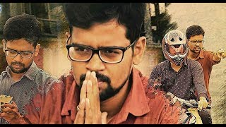 Nenu Naaku Telusa || Telugu Thriller Short Film|| By Rahul Gandla|| Tanvi Creations||Satya|| - YOUTUBE