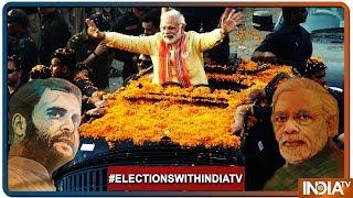 Varanasi से 26 अप्रैल को नामांकन भरेंगे PM Modi, खुली गाड़ी में होगा Road Show - INDIATV