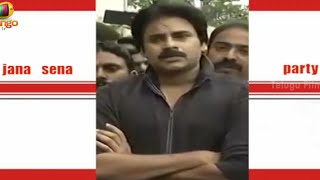 Pawan Kalyan Emotional About School Bus Train Accident - Power Star Reaction - TELUGUFILMNAGAR