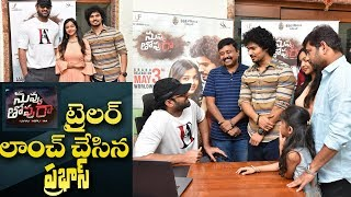 Prabhas launches Nuvvu Thopu Raa theatrical trailer | Sudhakar Komakula | Nithya Shetty | Indiaglitz - IGTELUGU