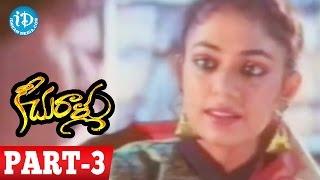 Keechurallu Full Movie Part 3 || Bhanuchander, Shobana || Geetha Krishna || Ilayaraja - IDREAMMOVIES