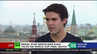Brazil star Kaka on France v Croatia World Cup Final - RUSSIATODAY