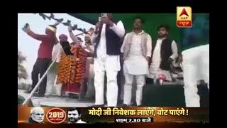 Lalu Yadav's son Tej Pratap Yadav's stage collapsed during a speech in Bihar's Mokama - ABPNEWSTV