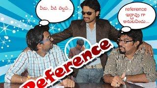 Reference Telugu short film by Vasu Korla - YOUTUBE