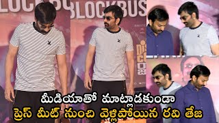 Disco Raja Movie Success Celebrations | Ravi Teja, VI Anand - TFPC - TFPC