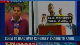 Cong Presidential Elections: 89 nominations in Rahul Gandhi's favour found valid in scrutiny - NEWSXLIVE