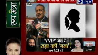 दिल्ली के द्वारका में 4 साल के बच्चा ने किया यौन शोषण: Suno India - ITVNEWSINDIA