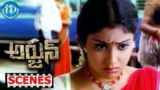 Arjun Movie Scenes - Shriya Acts Like Innocent Girl - Comedy Scene | Shriya Saran - IDREAMMOVIES