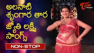 Jyothi Lakshmi All Time Hit Telugu Movie Video Songs Jukebox | TeluguOne - TELUGUONE