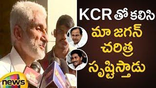 YCP MP Vijay Sai Reddy About TRS Alliance With YCP | Vijay Sai Reddy Over Federal Front | Mango News - MANGONEWS