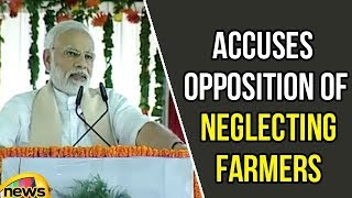 PM Modi accuses Opposition of Neglecting farmers | PM Modi Latest Speech on Farmers | Mango News - MANGONEWS
