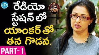 Actress Gautami Exclusive Interview Part #1 || Frankly With TNR || Talking Movies With iDream - IDREAMMOVIES