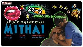 Mithai Release Date Teaser | Rahul Ramakrishna, Priyadarshi | Prashant Kumar | Vivek Sagar - ADITYAMUSIC
