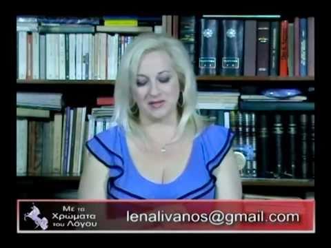 Τι διδάσκουν στα σχολεία της Αλβανίας για την Ελλάδα (1)