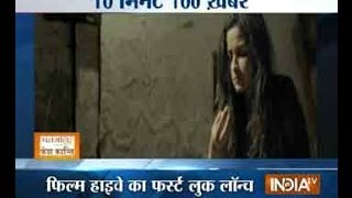 10 minute 100 khabrein 17th December 2 PM -3 - INDIATV