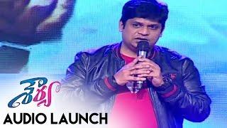 K.Vedaa Speech Shourya Audio Launch LIVE || Manchu Manoj, Regina Cassandra || Dasarath - ADITYAMUSIC
