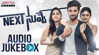 Next Nuvve Movie Audio Jukebox | Aadi, Vaibhavi, Rashmi | Prabhakar | Sai Kartheek - ADITYAMUSIC