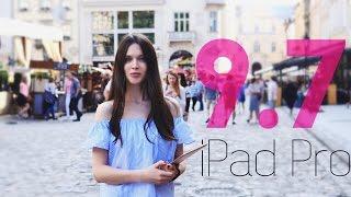 iPad Pro 9.7: мечта участковой