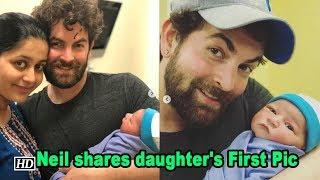 Neil Nitin Mukesh shares daughter's First Pic - IANSINDIA