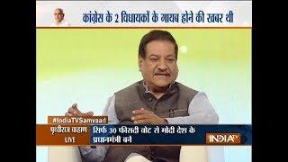 India TV Samvaad with Ram Vilas Paswan and Prithviraj Chavan - INDIATV