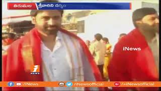 NTR Kathanayakudu Movie Team Visits Tirumala | Balakrishna | Vidya Balan | iNews - INEWS