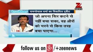 Ram Gopal Varma sparks row with tweet on Lord Ganesha - ZEENEWS