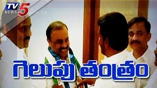Why Jagan Inviting Migrations Into YSRCP? - TV5NEWSCHANNEL