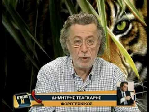 09.10.2013 «Άγνωστος Μ» με τον Μάκη Τριανταφυλλόπουλο στη ZouglaTv